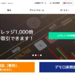 is6com公式サイトTOP