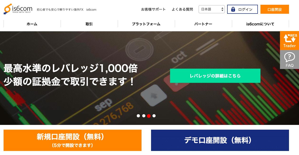 is6com
