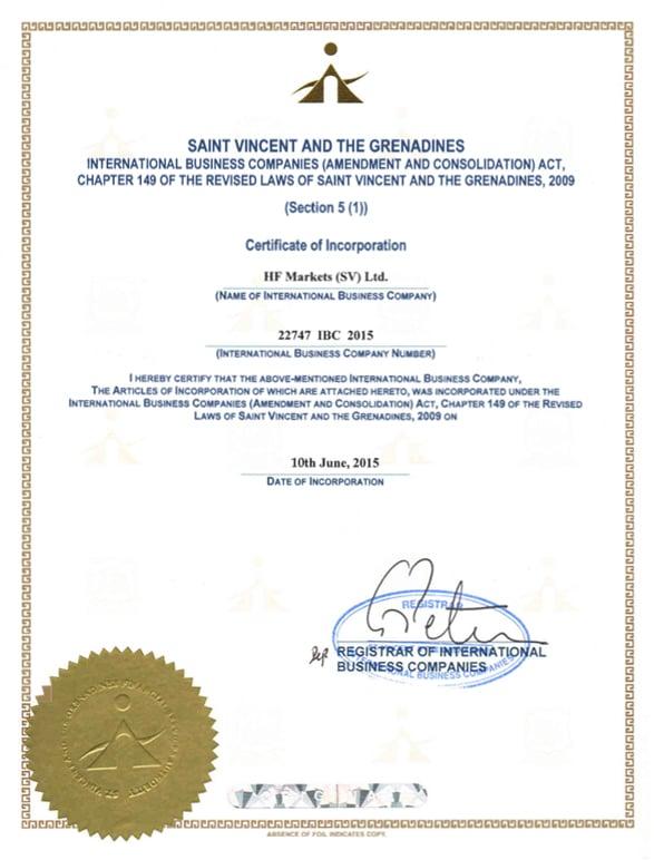 セントビンセント・グレナディーンFSAのライセンス